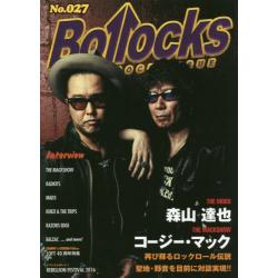 Bollocks PUNK ROCK ISSUE No.027