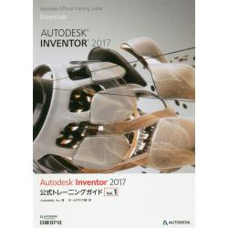 autodesk official training guide Ascent- center for technical knowledge® releases eight autodesk official training guides  is clearly indicated at the front of each autodesk official training guide.