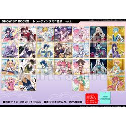 SHOW BY ROCK!! トレーディングミニ色紙vol.2 【1BOX】 【2017年2月出荷予定分】
