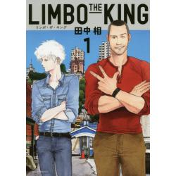 LIMBO THE KING 1 [KCx 403 ITAN]