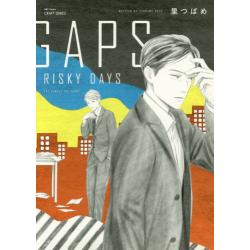 GAPS RISKY DAYS [H&C Comics CRAFT SER]