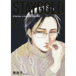 STAYGOLD 2 [onBLUE comics]