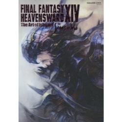 FINAL FANTASY 14:HEAVENSWARD The Art of Ishgard‐The Scars of War− [SE−MOOK]