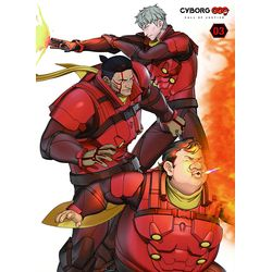 CYBORG009 CALL OF JUSTICE 第3章 【BD】