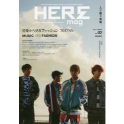HEREmag FOR THE FIRST TIME IN YOUR LIFE,LET'S START TODAY NO.02(2017SPRING) NEW AGE FASHION CULTURE FOR MUSIC BOY,GIRL [ぴあMOOK]
