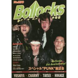 Bollocks PUNK ROCK ISSUE No.030
