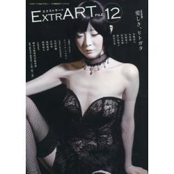 EXTRART FILE12