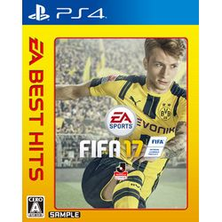 EA BEST HITS FIFA 17 【PS4ソフト】