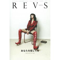 REVS JAPAN FASHION IS ANOTHER STORY ISSUE#1(2017SPRING SUMMER)