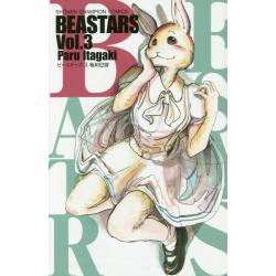 BEASTARS Vol.3 [SHONEN CHAMPION COMICS]