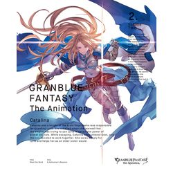 GRANBLUE FANTASY The Animation 2 【完全生産限定版】 【BD】