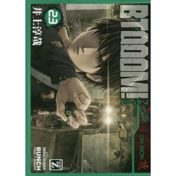 BTOOOM! 23 [BUNCH COMICS]