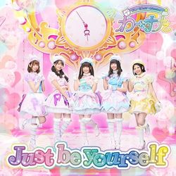 わーすた / Just be yourself 【CD+BD】