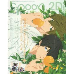 spoon.2Di vol.25 [KADOKAWA MOOK No.693]