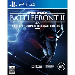 Star Wars バトルフロント II Elite Trooper Deluxe Edition 【限定版】 【PS4ソフト】