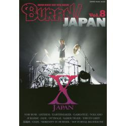 BURRN!JAPAN ANOTHER HEAVIEST HEAVY METAL MAGAZINE Vol.8 [シンコー・ミュージック・ムック]