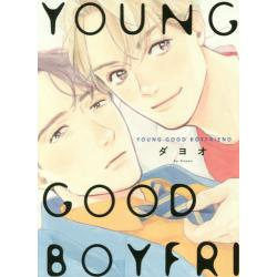 YOUNG GOOD BOYFRIEND [onBLUE comics]