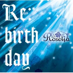 Roselia / Re:birthday 【通常盤】