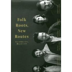 Folk Roots,New Routes フォークのルーツへ、新しいルートで [シンコー・ミュージック・ムック]