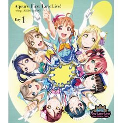 ラブライブ!サンシャイン!! Aqours First LoveLive! 〜Step! ZERO to ONE〜 Day1 【BD】