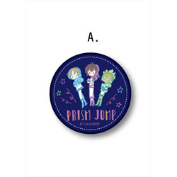 KING OF PRISM レザーバッジ A 【PRISM JUMP】 【2017年9月出荷予定分】