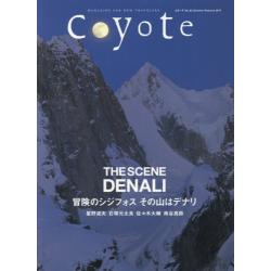 Coyote MAGAZINE FOR NEW TRAVELERS No.62(2017Summer/Autumn)