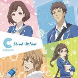 Cellchrome / Stand Up Now 【コンビニカレシ盤】 【CD+DVD】