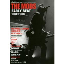 THE MODS EARLY BEAT 1981−1989 [サンエイムック Amplifier Book Vol.2]