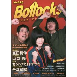 Bollocks PUNK ROCK ISSUE No.032