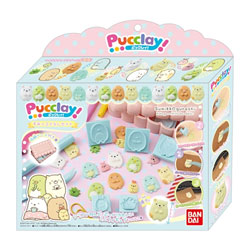 Pucclay! Pucclay!すみっコぐらしセット