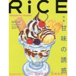 RiCE lifestyle for foodies No04(2017SUMMER)
