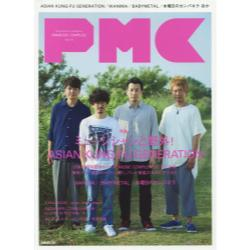 ぴあMUSIC COMPLEX Entertainment Live Magazine Vol.10 [ぴあMOOK]
