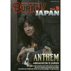 BURRN!JAPAN ANOTHER HEAVIEST HEAVY METAL MAGAZINE Vol.9 [シンコー・ミュージック・ムック]