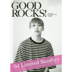 GOOD ROCKS! GOOD MUSIC CULTURE MAGAZINE Vol.87