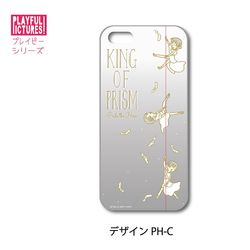 KING OF PRISM-PRIDE the HERO- ハードスマホケース PH-C(iPhone6Plus/6sPlus/7Plus) 【2017年12月出荷予定分】