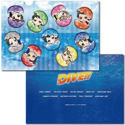 DIVE!! ひょこっとクリアファイル 【2017年11月出荷予定分】