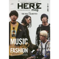 HEREmag FOR THE FIRST TIME IN YOUR LIFE,LET'S START TODAY NO.03(2017AUTUMN) NEW AGE FASHION CULTURE FOR MUSIC BOY,GIRL [ぴあMOOK]