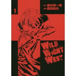 WILD WIGHT WEST 1 [シリウスKC]