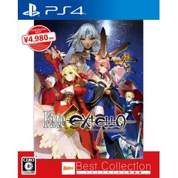 Fate/EXTELLA Best Collection 【PS4ソフト】