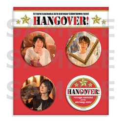 HANGOVER! 缶バッジセット(4個セット)