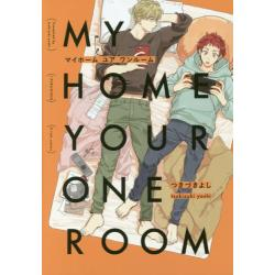 MY HOME YOUR ONEROOM [G−Lish comics]