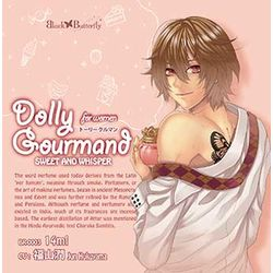 Dolly Gourmand