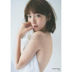 NO GAZPACHO IITOYO MARIE FIRST PHOTOBOOK