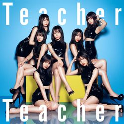 AKB48 / Teacher Teacher <Type D> 【初回限定盤】 【CD+DVD】