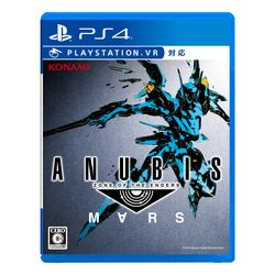 ANUBIS ZONE OF THE ENDERS : M∀RS 【通常版】 【PS4ソフト】