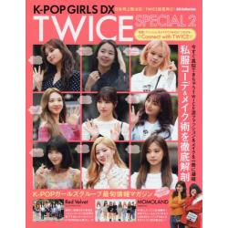 K−POP GIRLS DX TWICE SPECIAL 2 [DIA Collection]