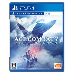ACE COMBAT(TM) 7: SKIES UNKNOWN 【通常版】 【PS4ソフト】
