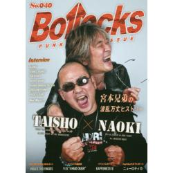 Bollocks PUNK ROCK ISSUE No.040