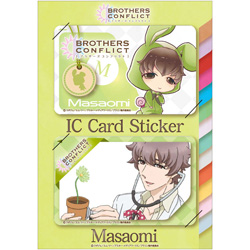 BROTHERS CONFLICT ICカードステッカー けもみみ雅臣