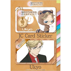 BROTHERS CONFLICT ICカードステッカー けもみみ右京
